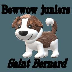 Bowwowジュニア達の仲間のセントバーナード