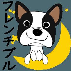 愛犬家の毎日スタンプ*フレンチブルドッグ