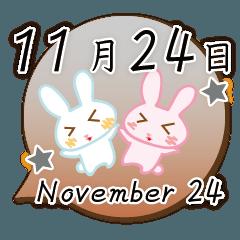 11月24日記念日うさぎ