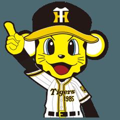 阪神タイガース 応援するでスタンプ