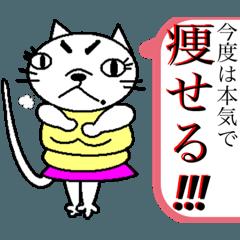 ムンムン黒子猫/なしでは生きていけない会7