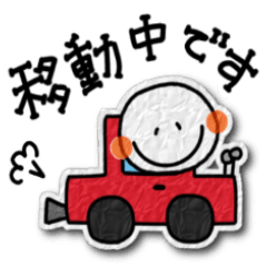 可愛く楽しいスタンプ 【よく使う言葉2】