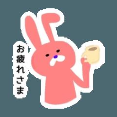 ミミオレウサギ