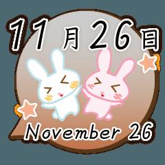 11月26日記念日うさぎ