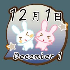 [LINEスタンプ] 12月1日記念日うさぎ
