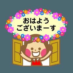 MsdMK★おんなのこ★スタンプ(日常敬語)