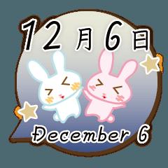 12月6日記念日うさぎ