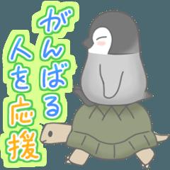 ペンとん vol.5 (応援)