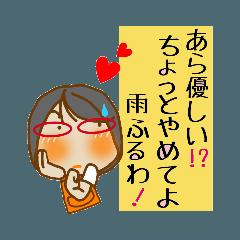 [LINEスタンプ] 母から一言 10 夏だ!!川柳バージョン