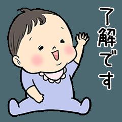 赤ちゃんスタンプ【毎日使える】