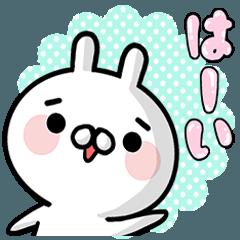 ★毎日使う★ぬこウサギ