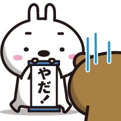 ハグするスタンプ・クマウサ(夏恋編)