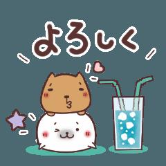 [LINEスタンプ] 毎日使えるほっこりスタンプ☆夏