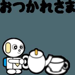 [LINEスタンプ] 動くロビンちゃん1(毎日編)