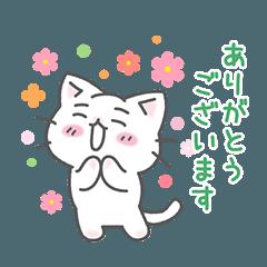 「猫ピッチャー」毎日使える癒しのスタンプ