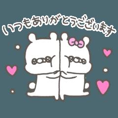 くまやん。12〜敬語〜
