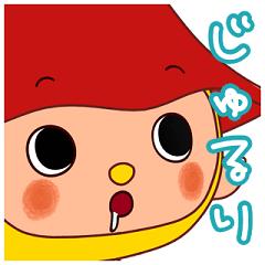 うちのウッチョパス アニメスタンプ Vol.2