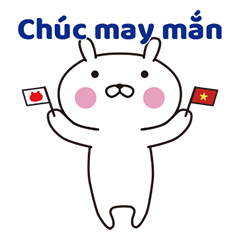 おぴょうさ7-シンプル生活-ベトナム語版