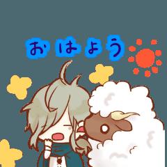 もこもこ羊と僕
