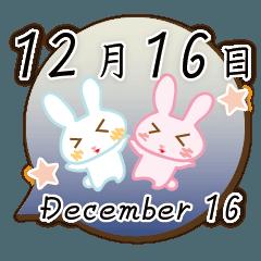 [LINEスタンプ] 12月16日記念日うさぎ