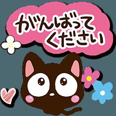 小さい黒猫スタンプ(基本編)