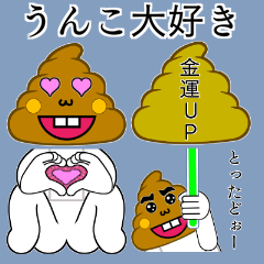 うんちを漏らす糞野郎のうんこマン参上!02