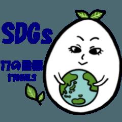 SDGs世界のゴール ラインスタンプ 日本語版