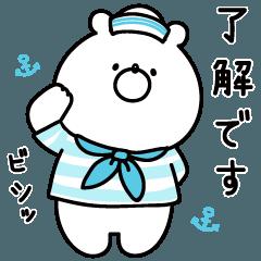 **ガーリーくまさんの夏**