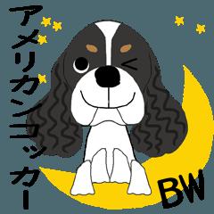 愛犬家の毎日スタンプ*コッカスパニエルbk