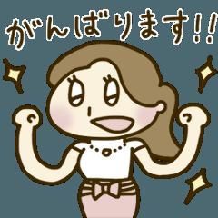 【ビジネス用】素敵女子 夢ちゃん