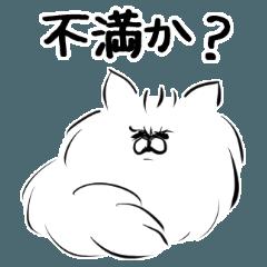 [LINEスタンプ] もっちりペルシャ猫