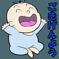 赤ちゃん育児スタンプ(男の子編)