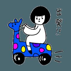 [LINEスタンプ] ガールズトーク 幸子の夏