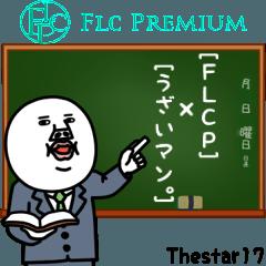 「FLCP」×「うざいマン。」