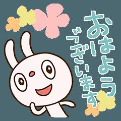 ウサギのキュ!2(挨拶編)
