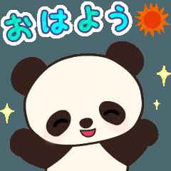 子パンダちゃんの日常会話
