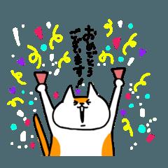 猫のキナコモチ②敬語バージョン
