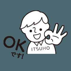ITSUMO君のお返事スタンプ