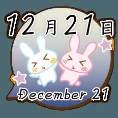 12月21日記念日うさぎ