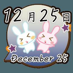 [LINEスタンプ] 12月25日記念日うさぎ