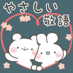 ゆる×ラブ♡うさっくま+優しい敬語