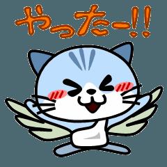 大天使ねこりえるの日常(修正版)
