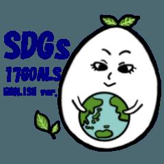 SDGs 世界のゴールスタンプ 英語版