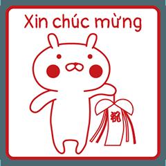 おぴょうさ4 -スタンプ的- ベトナム語版