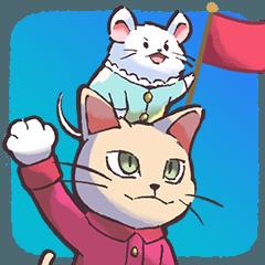 ネズミの王子に護衛猫
